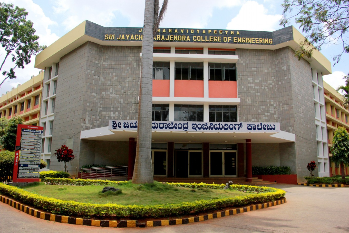 The Entrance to the Admin Block